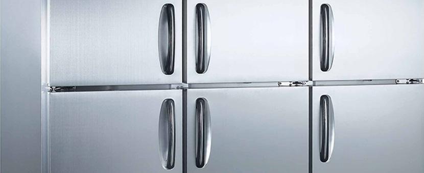 02-Commercial-Refrigerator